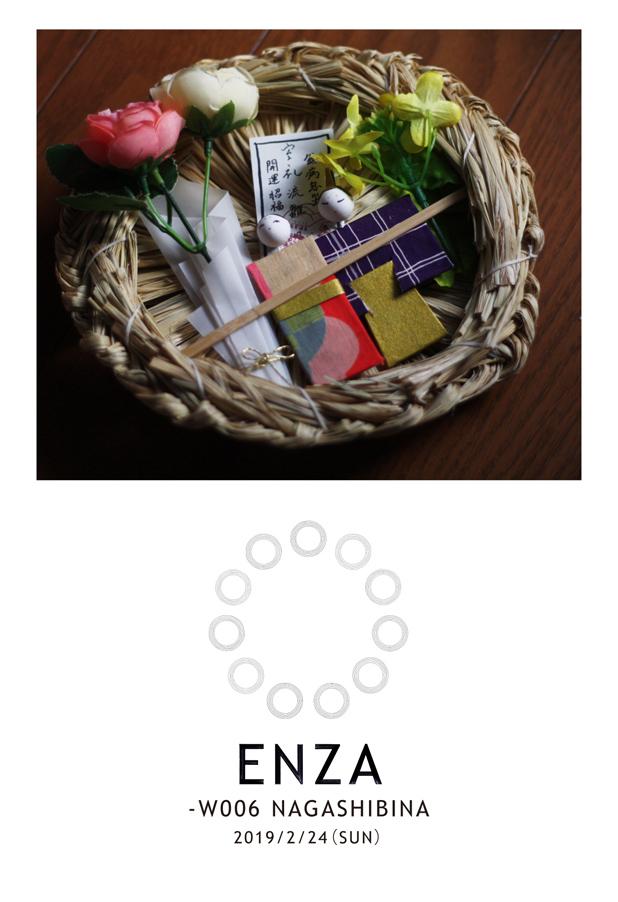 ENZAw006