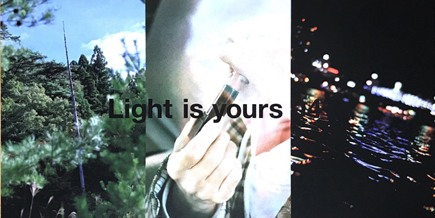 light展